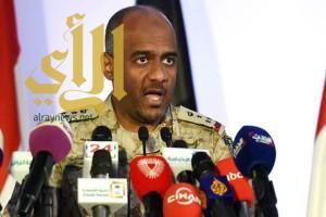 عسيري: قرار مشاركة السعودية في الحرب على داعش نهائي ولا رجعة فيه