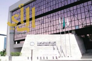 غرفة الرياض تعلن عن 363 وظيفة للشباب والشابات في 10 شركات