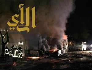 المملكة تدين وتستنكر التفجير الذي شهدته مساء أمس العاصمة التركية