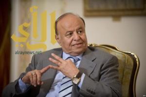 الرئيس اليمني: مواقف المملكة والإمارات المشرفة ستخلد في الذاكرة