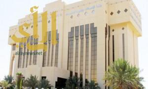 وزارة الاتصالات تعلن الانتهاء من تعديل أنظمة الموارد المالية والإدارية