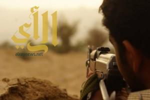 التحالف: نرحب بالتهدئة على الحدود اليمنية للوصول لحل سياسي