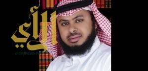 """الجمعية السعودية لطب العيون تدشن حملتها للتوعية بمرض """"الجلوكوما"""""""