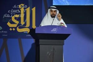 الفهيد  : يؤكد على دور مؤسسة التدريب التقني في دعم وتنمية القطاعات الاقتصادية