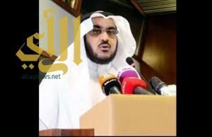 الرفاعي: معرض الرياض للكتاب 2016 يحتفي بالمسرح ويكرم المسرحيين