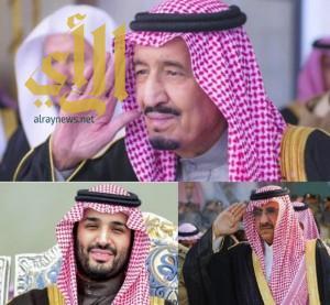 القيادة تبعث برقية تهنئة لملك أسبانيا