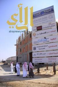 سياحة القصيم ومركز الاحسان الخيري تناقشان تشغيل فندق4نجوم