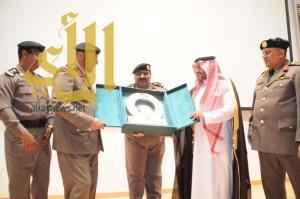 اختتام اعمال الملتقى الرابع للجودة الشاملة بالأمن العام