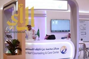 27 سيدة يستفدن من 134 جلسة لمركز محمد بن نايف للمناصحة النسائية