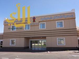 مركز جمعية الأطفال المعوقين بعسير ينظم محاضرة للكشف عن الاعاقات المبكرة