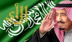 منح خادم الحرمين الشريفين وسام الأمير نايف للأمن العربي