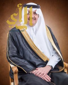 سعود بن نايف يطلق معرض وفعاليات تاريخ الملك فهد في المنطقة الشرقية