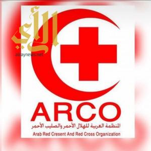 """المنظمة العربية للهلال الأحمر والصليب الأحمر تشارك في معرض ومؤتمر """"ديهاد"""""""