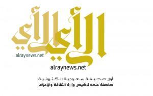 """صحيفة """"الرأي"""" تنضم للمركز الإعلامي بسهول بللسمر"""