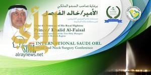 إنطلاق جلسات المؤتمر الدولي العاشر للأنف والأذن والحنجرة بجدة .. غداً