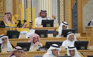 الشورى يدرس تعديل نظام نزع ملكية العقارات للمنفعة العامة