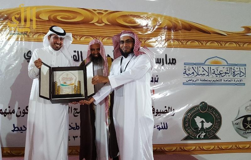 مشرف التوعية الاسلامية نايف الحيدري
