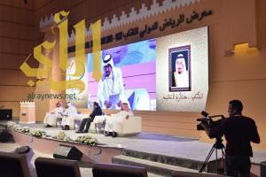 مسرحيون سعوديون يبثون همومهم من منصة معرض الرياض للكتاب