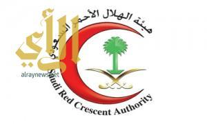 هيئة الهلال الأحمر السعودي بالشرقية تتلقى 2052 بلاغاً