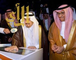 """أمير الرياض يرعى مسابقة """"طموح ملك لمستقبل وطن"""""""