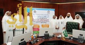 جامعة الطائف تدشن بوابة التوظيف الإلكترونية