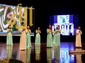 حرم أمير منطقة الرياض ترعى حفل يوم اليتيم العربي