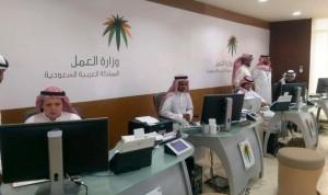 """إطلاق مبادرة """"الموظف الشاب"""" بأمارة مكة بالتعاون مع وزارة العمل"""