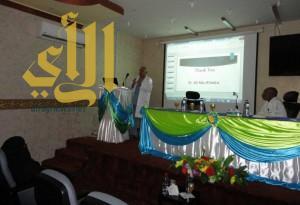 صحة الباحة تنظم مؤتمر الساعات الأولى في علاج الحالات الحرجة