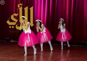 حرم أمير منطقة الرياض تكرم 147طالبة بتعليم الرياض