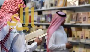 معرض الرياض الدولي للكتاب يسدل أستاره للعام 2016