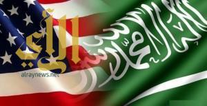 المملكة والولايات المتحدة تصنفان شبكات لجمع الأموال لغرض دعم أنشطة إرهابية