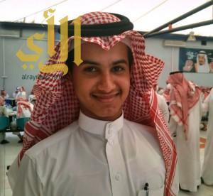 الطالب احمد ريحان من تعليم عسير ينال المركز الخامس على مستوى المملكة