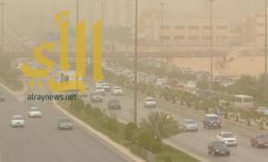 الإنذار المبكر ينبه من أتربة وغبار على الرياض والباحة وعسير ونجران والطائف