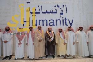 الشيخ ال طالب يزور مؤسسة  الملك عبدالله للأعمال الانسانية