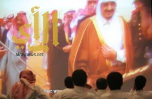 """حضور قياسي في ثاني ايام معرض الملك فهد """"روح القيادة"""""""