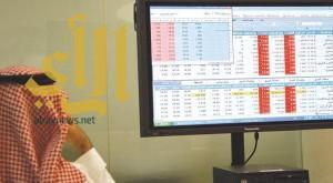 الأسهم السعودية تسجل انخفاضًا بـ 94 نقطة إلى مستوى 6256 نقطة