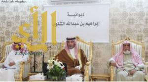 صالون الشتوي يتناول العمران في عهد الملك سعود