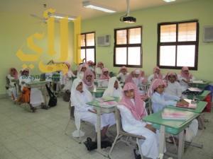 إنجاز 14 مشروعًا تعليميًا في مكة المكرمة بـ 122 مليون ريال