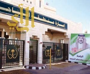 التحول للتعاملات الإلكترونية بإمارة منطقة الباحة