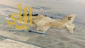 استشهاد طيارين إماراتيين إثر تحطم طائرتهما في الأراضي اليمنية نتيجة عطل فني