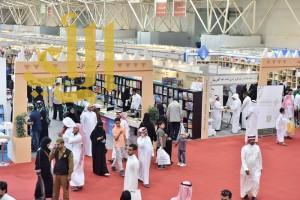 """هوية """"الرياض القديمة"""" تعانق الثقافة وتبهر زوار معرض الكتاب"""