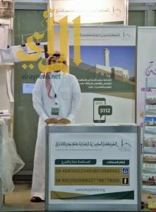 تطبيق إلكتروني لتقييم مساجد محطات الطرق السريعة