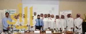 """""""تقني مكة"""" ينظم لقاء مسئولي برامج التدريب المشترك بوحدات التدريب بمحافظات مكة"""