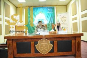 تدشين حملة الأمن الفكري لمنسوبي الأمن العام بمنطقة الجوف