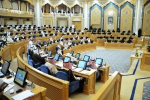 """الشورى : الموافقة على اتفاقية بين حكومة """"السعودية"""" و """"البرازيل"""""""