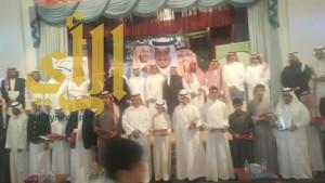 جائزة التميز السلوكي لـ 299 طالبا بتعليم عسير
