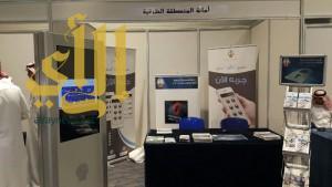 """أمانة الشرقية تشارك في معرض """"آمن"""" البرنامج الوطني لأمن المعلومات"""