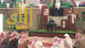 مركز صحي جوف ال معمر يقيم محاضرة بمناسبة اليوم العالمي للكلى