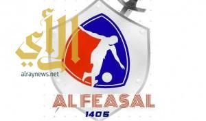 بطولة الجنوب اﻷولى : الفيصل أبها يتغلب على الأجيال ضمن دور الثمانية