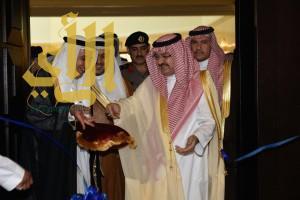 الأمير مشعل بن ماجد يدشن المنتدى السعودي الدولي